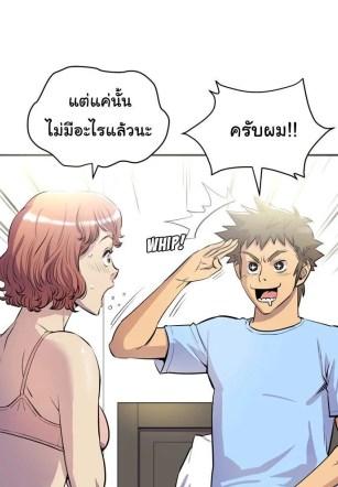 รับฝึกเมียให้เป็นงาน 21 – [Dalchun, Mc-halo] Wife Training Ch.21